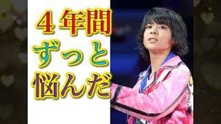 ファンがつかみ取った、Sexy Zone5人体制復活! 松島聡は「この4年間、...