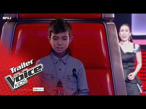 Trailer : ตัวอย่างความน่ารักของน้องๆ The Voice Kids 5 สัปดาห์แรก ที่ดูรวมๆ แล้วมีเสน่ห์เหลือเกิน
