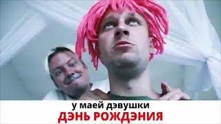 Лучшие Вайны 2019 Подборка Вайнов Настя Ивлеева, Хоменко, Елена Сажина