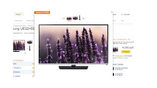 Телевизор Samsung UE32H5000(Обзор Телевизора телевизора samsung ue32h5000 ЖК-телевизор, LED-подсветка диагональ 32