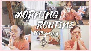 🌞モーニングルーティーン🌸💕パソコン作業をする日の午前中🌈✨/Morning Routine~2019.Spring~/yurika