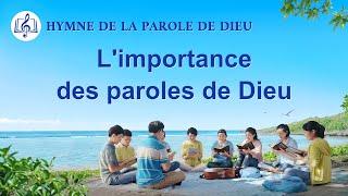 Musique chrétienne en français « L'importance des paroles de Dieu »