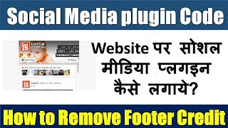 How to add Social Media Plugin on Website (Blogger) & Remove Footer Credit | Hindi