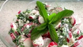 Салат для похудения из редиса, зелени и .......
