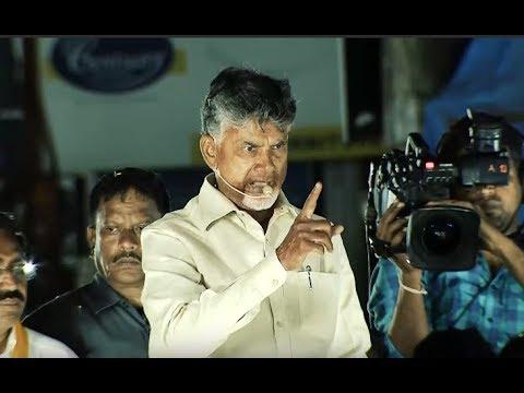 CM Chandrababu Naidu Strong Counter To KCR | AP Politics | Telugu Desam Party