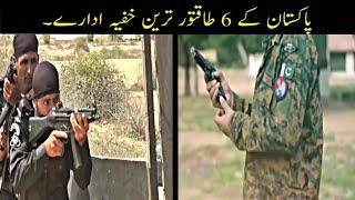 6 Most Powerful Pakistani Intelligence Agencies |  Pakistan Intelligence Departments | Haider Tv
