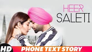 Iphone Text Story | Heer Saleti | Jordan Sandhu | Sonia Maan | Bunty Bains | Releasing On 7 Nov 2018
