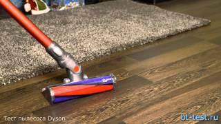 пылесос Dyson V6 Total Clean обзор