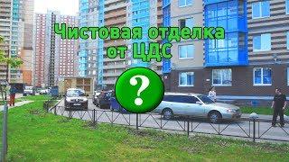 видео Застройщик Арсенал-Недвижимость в СПб.
