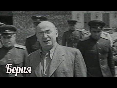 Как перед войной Берия обезглавил Красную Армию . Окопная правда от ветерана ВОВ.