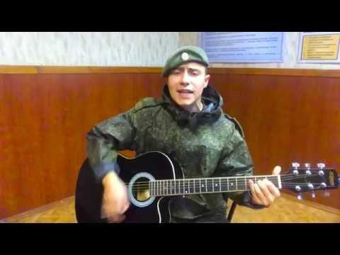 Андрей Баранов - Пей моряк!(армейская запись)