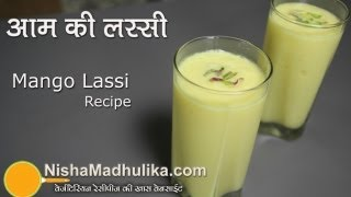Mango Lassi Recipe - Mango Yogurt Smoothie