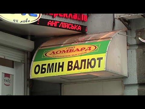 Курс валюты в Узбекистане. Реальный курс доллара в