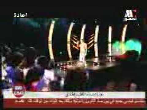 Mostafa Kamel7abet awiLive