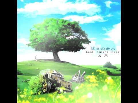 Tenmon - Farewell The EARTH