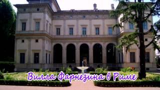 видео Музеи Вероны: 5 самых интересных экспозиций