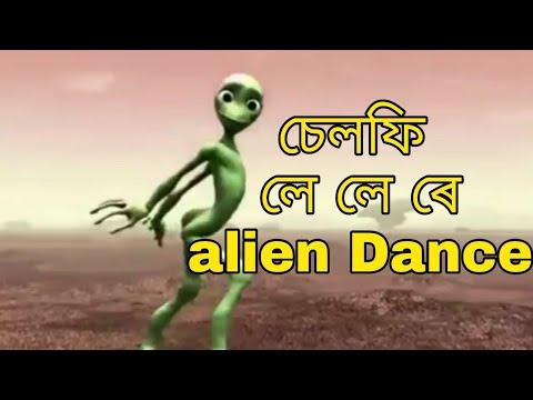 Alien Dance on Selfie le le re song