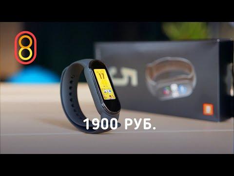Обзор Xiaomi Mi Band 5 — ОЧЕНЬ хорошо!