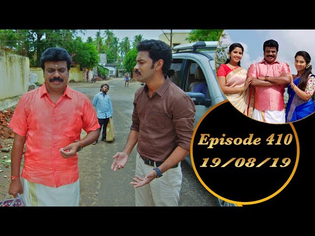 Kalyana Veedu | Tamil Serial | Episode 410 | 19/08/19 | Sun Tv | Thiru Tv