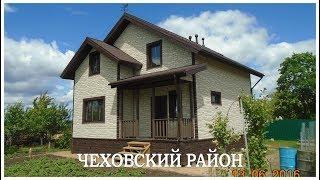 Каркасный жилой дом (Чеховский р-н)(, 2016-06-14T10:33:49.000Z)