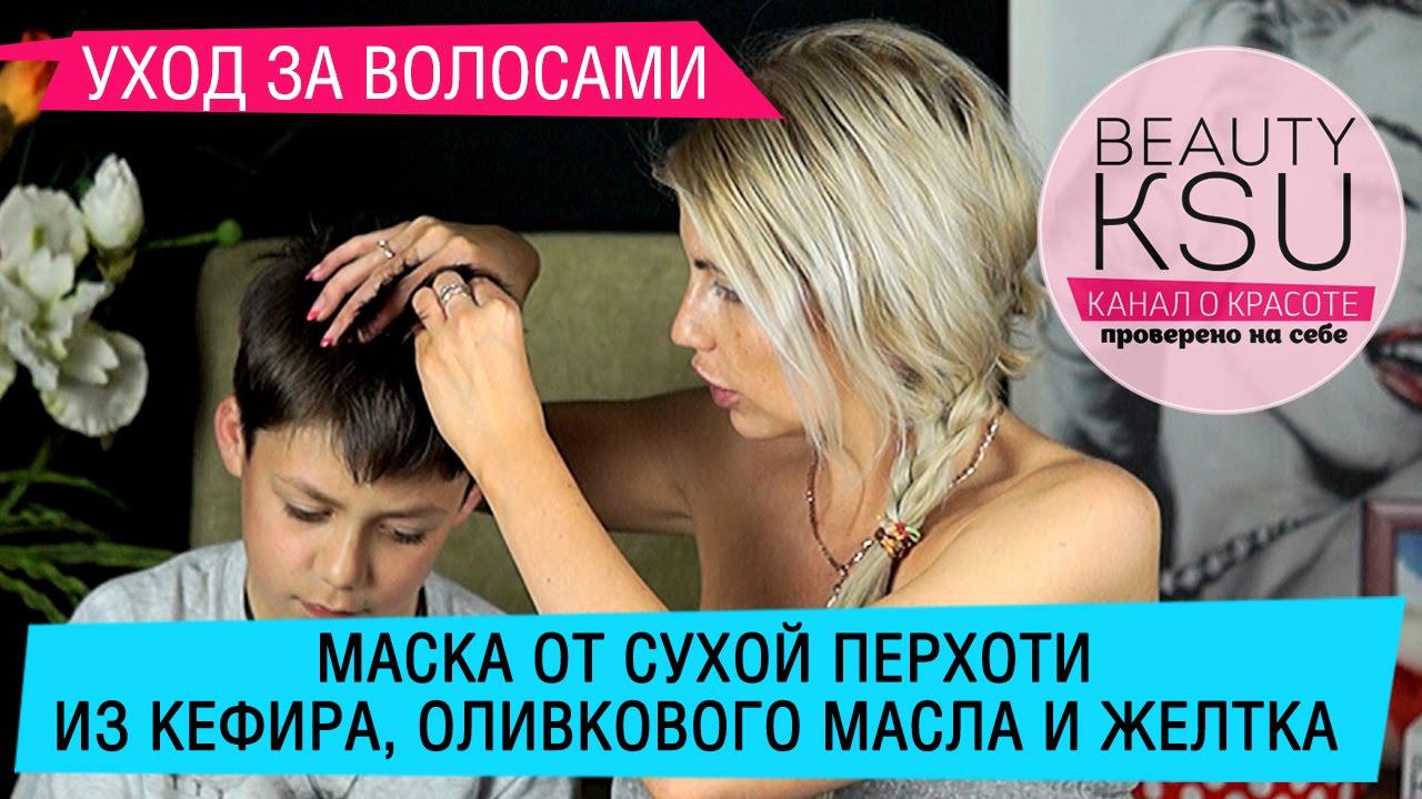 uksus-yablochniy-pri-perhoti