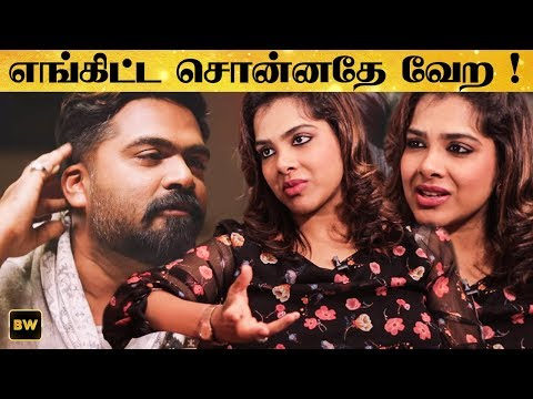 Kaadhal Sandhya Reveals