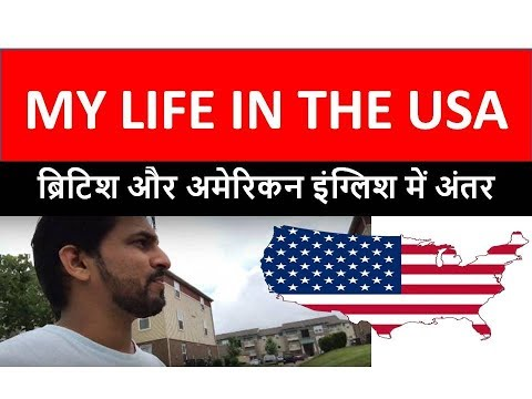 My life in the USA | America lifestyle in Hindi