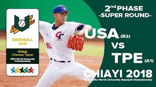 🔴ᴴᴰ世大棒::USA(B2) - TPE(A1):: 2018 FISU WORLD UNIVERSITY BASEBALL CHAMPIONSHIP