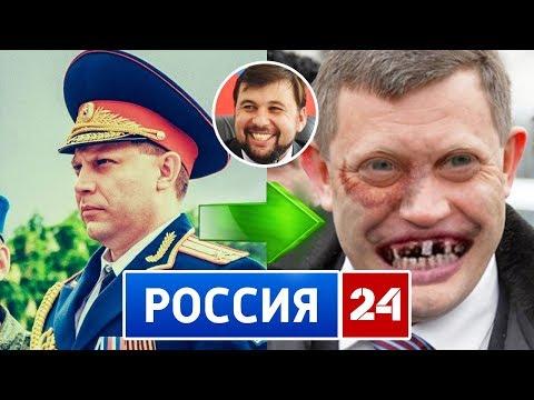 Как менялся Захарченко
