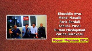 Elməddin Avaz, Mehdi Masalli, Fariz, Səbuhi, Vusal, Ruslan, Zarina - Popuri Meyxana 2014