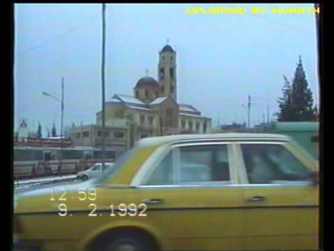 الثلوج في الاردن 9-2-1992 المدينة الرياضية العبدلي