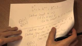 Возведение в степеь. [СИКП/SICP], урок 8