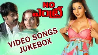 No Entry Telugu Movie Full Video songs Jukebox || Aditya Om, Monalisa