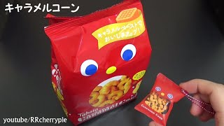 Capsule toys 11 - Japanese snack pack mascot (comparison to real ones)
