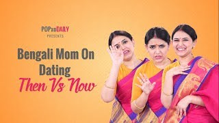 Bengali Mom On Dating: Then Vs Now - POPxo Daily
