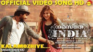 Kalamozhiye Official Song HD | Film Namaste India