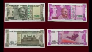 Steps to exchange 500 and 100 Rs. note (Purana note se naya note exchange karne ka tarika)
