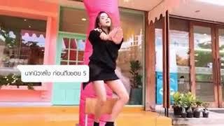 แอร์ ภัณฑิลา ขอโชว์เต้น Cover 'แนนโน๊ะ' หน้าตุ๊กตาลม มันก็จะฮาหน่อยๆ
