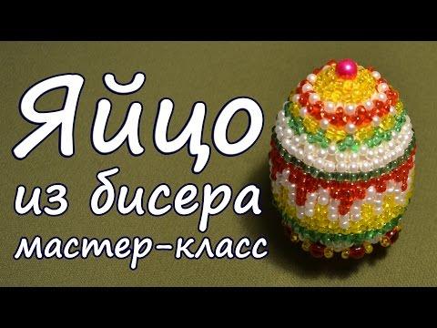 БИСЕР - ТЕХНИКА