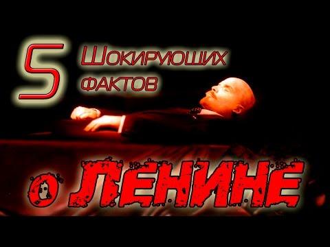 Владимир Ленин революционер, мыслитель, человек