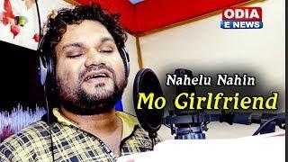 Tu Nahelu Nahin Mo Girlfriend A New Romantic song by Humane sagar | Music Baidyanath Dash