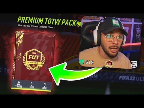 O Javou άνοιξε το ΠΡΩΤΟ TOTW Pack του στο FIFA 22!