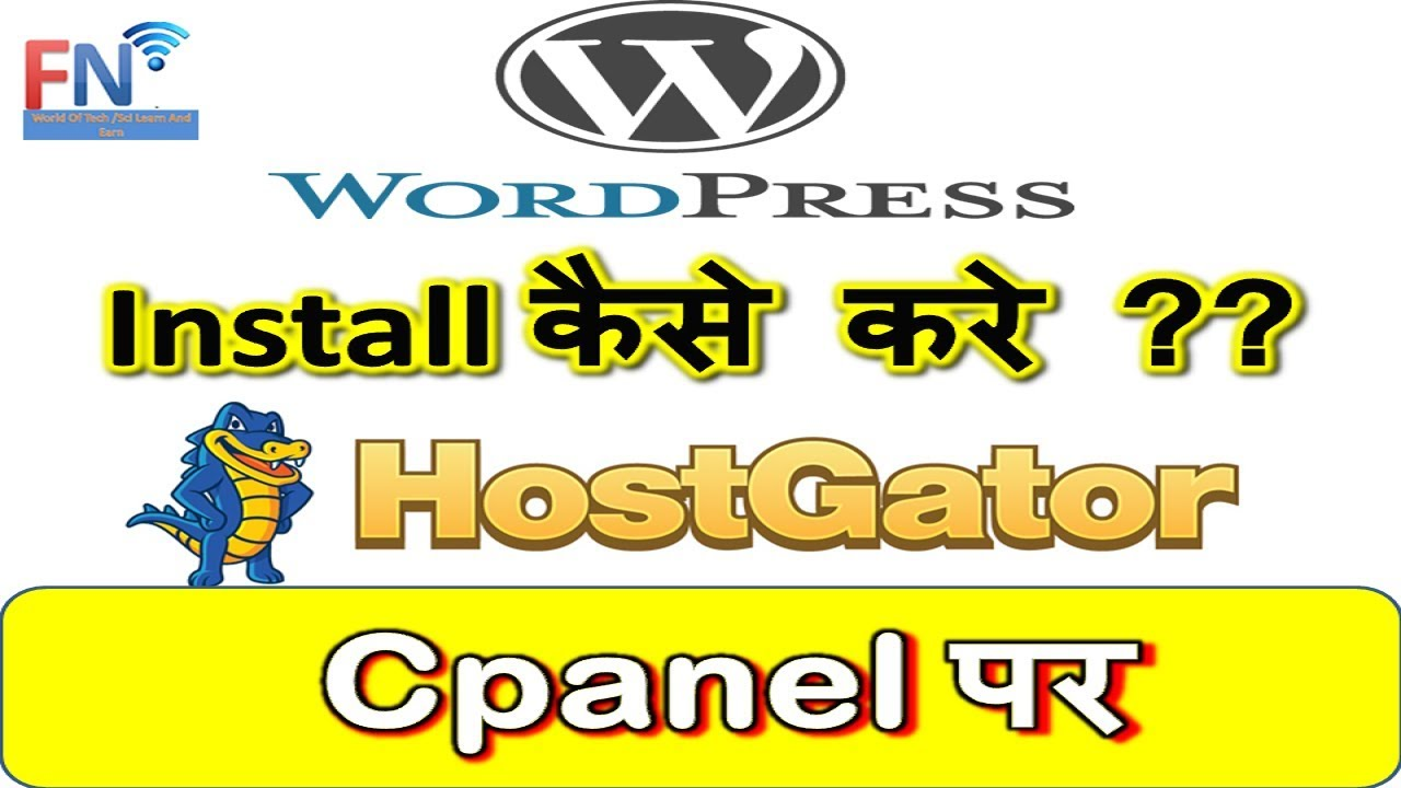 HOSTGATOR CPANEL HOW TO INSTALL WORDPRESS HOSTGATOR ADMIN PANEL