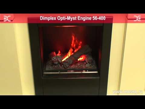 Engine 56-400 Очаг Dimplex Opti-myst. Видео 2