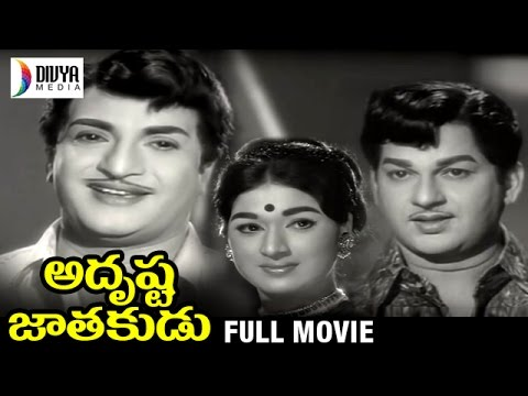Adrushta Jatakudu Telugu Full Movie | NTR...