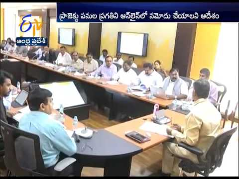 Cm Chandrababu Review Meet Bhogapuram Greenfield Airport Project With Officials