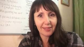 Исполнение желаний - урок 5 - Начинаем движение