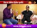 Ahmednagar Advocate Ujwal Nikam On Kopardi Rape And Murder Case Accuse Punishment