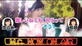 ぱちんこAKB48 バラの儀式.