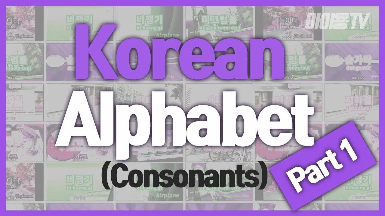 Learn Korean Easily  How to pronounce and write Korean ...